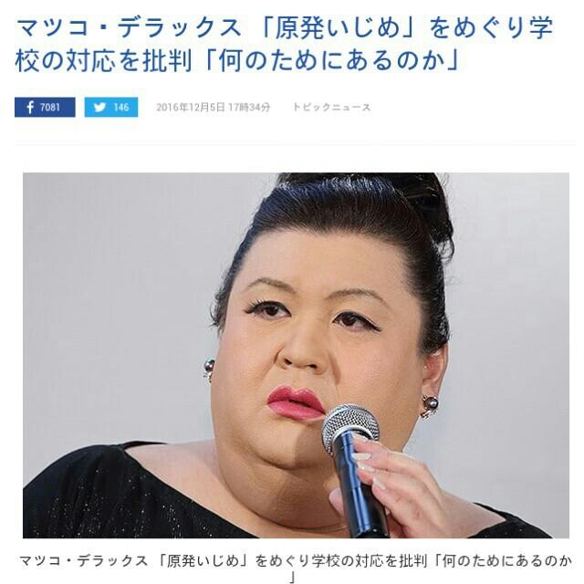 【いじめ自殺】日本の学校は地獄か!教育委員会がとった残酷すぎる言動!多発にもかかわらず学校の有害性が