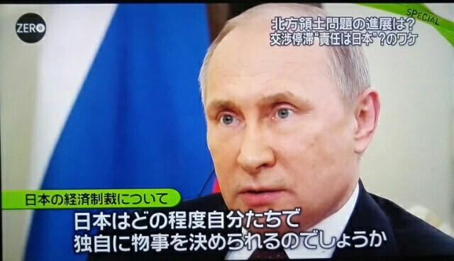 なぜ日本は米国の【いいなり】なのか?米国は日本国内のどんな場所でも【基地にしたい】と要求する事ができ