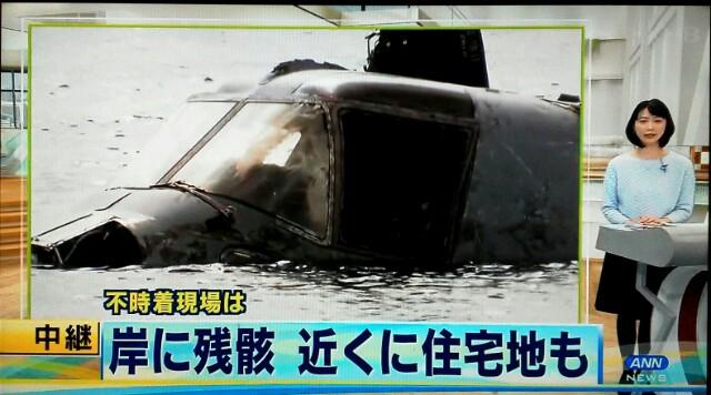 安倍、沖縄よりも米軍が大事!なのであれば、どこの国の政府か!墜落オスプレイ飛行再開を認めた安倍政府は