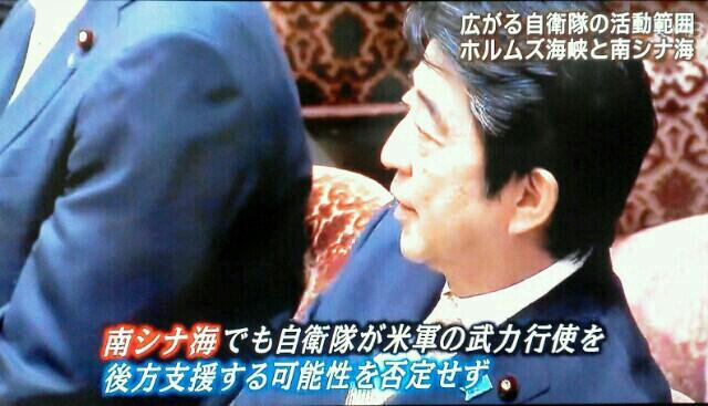 外交無能、反中の安倍晋三で日本はさらに滅茶苦茶に!世界は米露中の多極化支配へ!安倍は極東の厄介者と