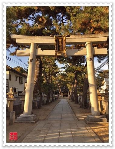 稲野神社2