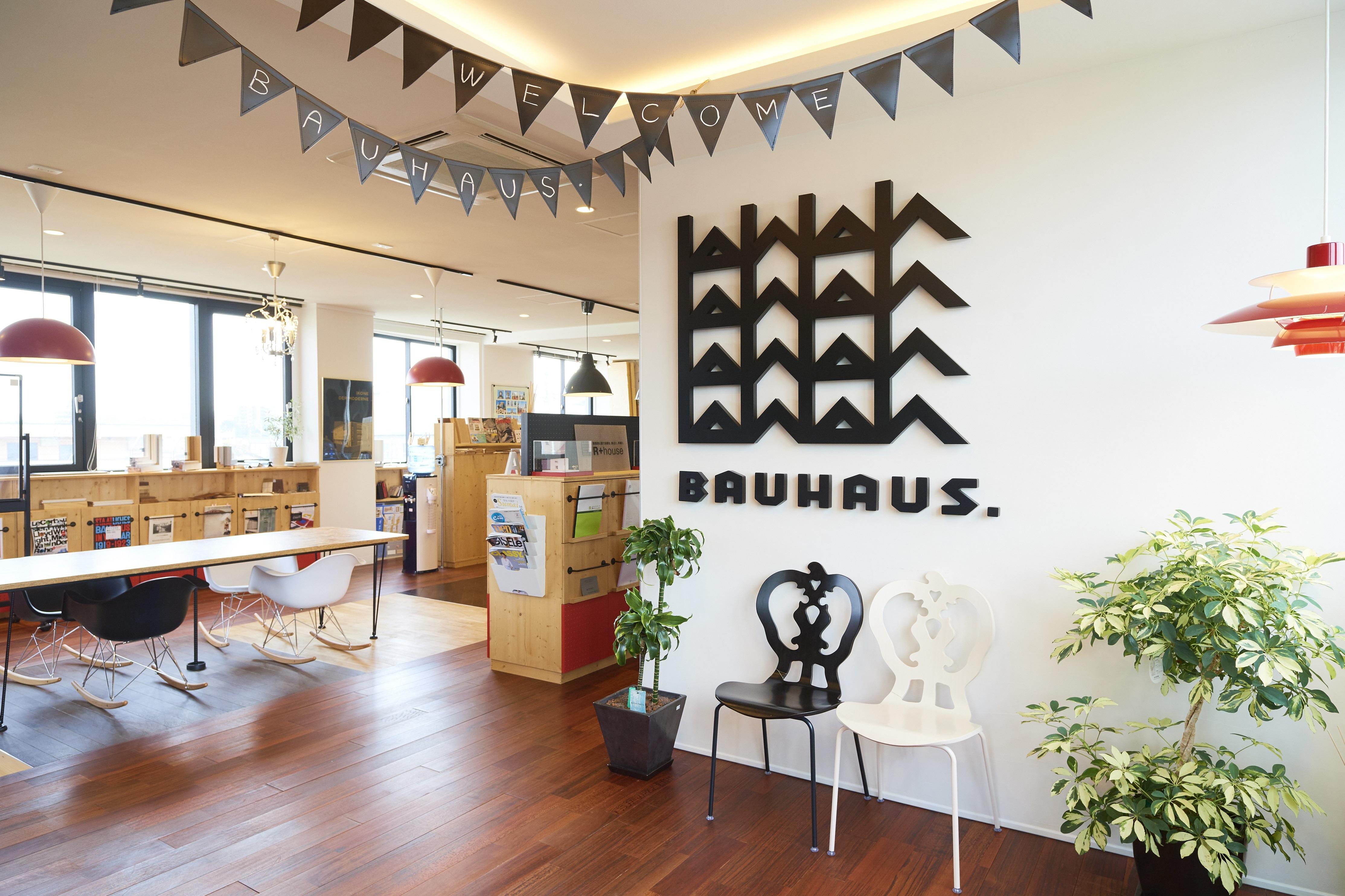 03_bauhaus-office.jpg