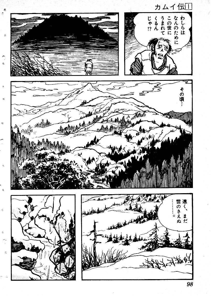 Kamui#01_099