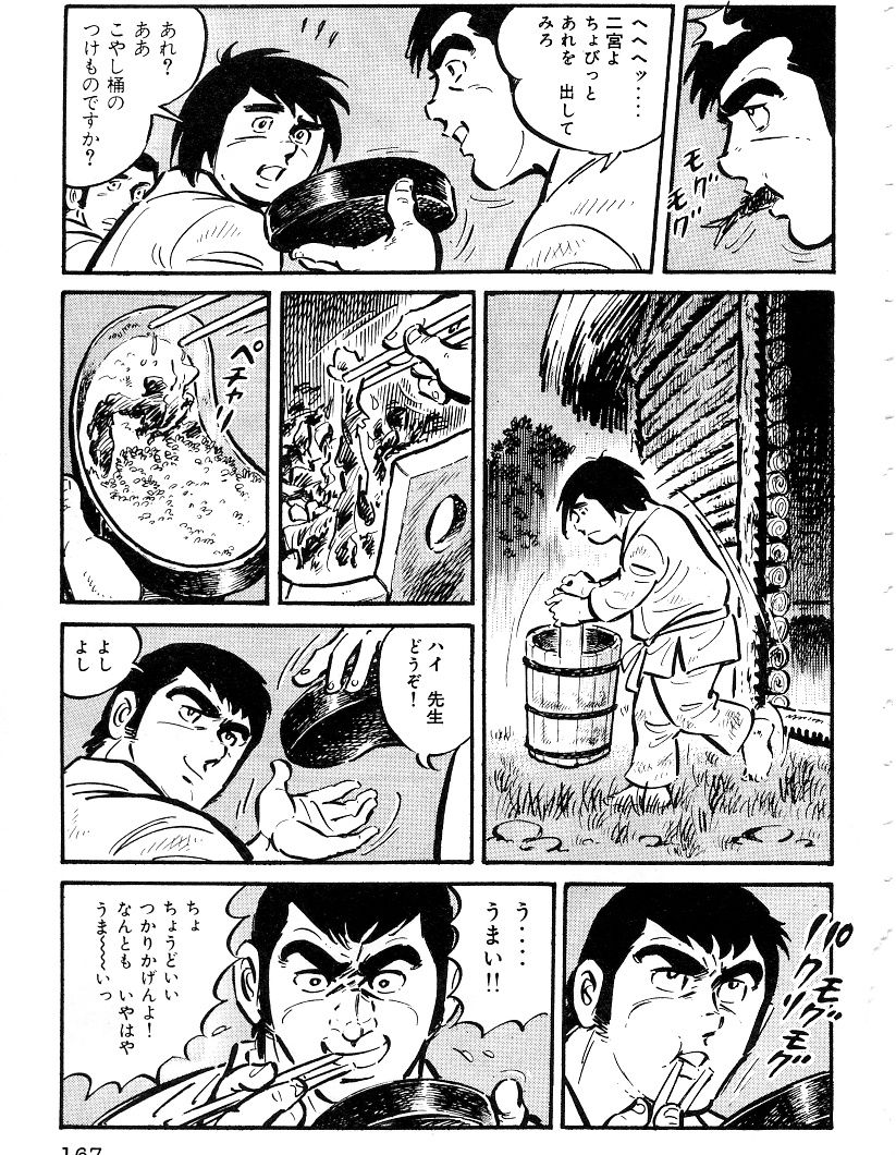 Karate#11_163