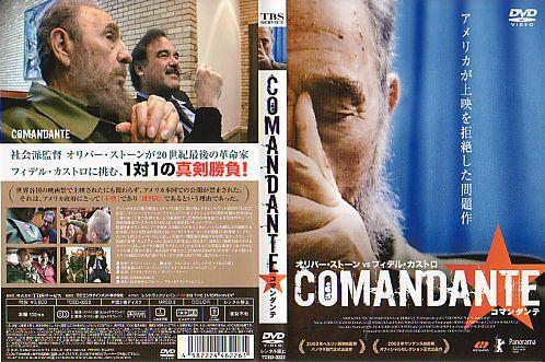 dvd-comandante.jpg