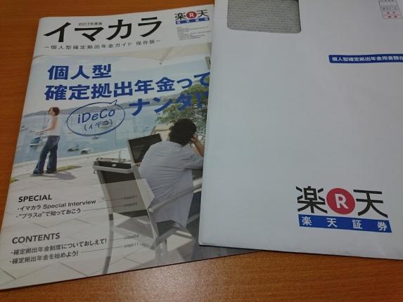 DSC_1099.jpg