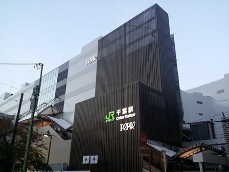 20161120_162856.jpg