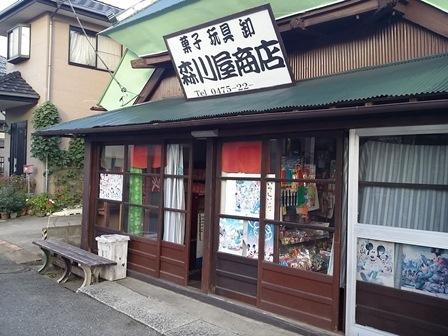 20161207_152711.jpg