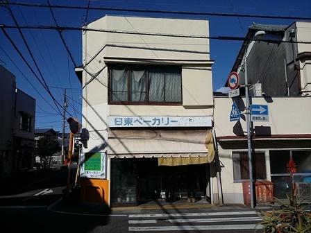 20170121_132834.jpg