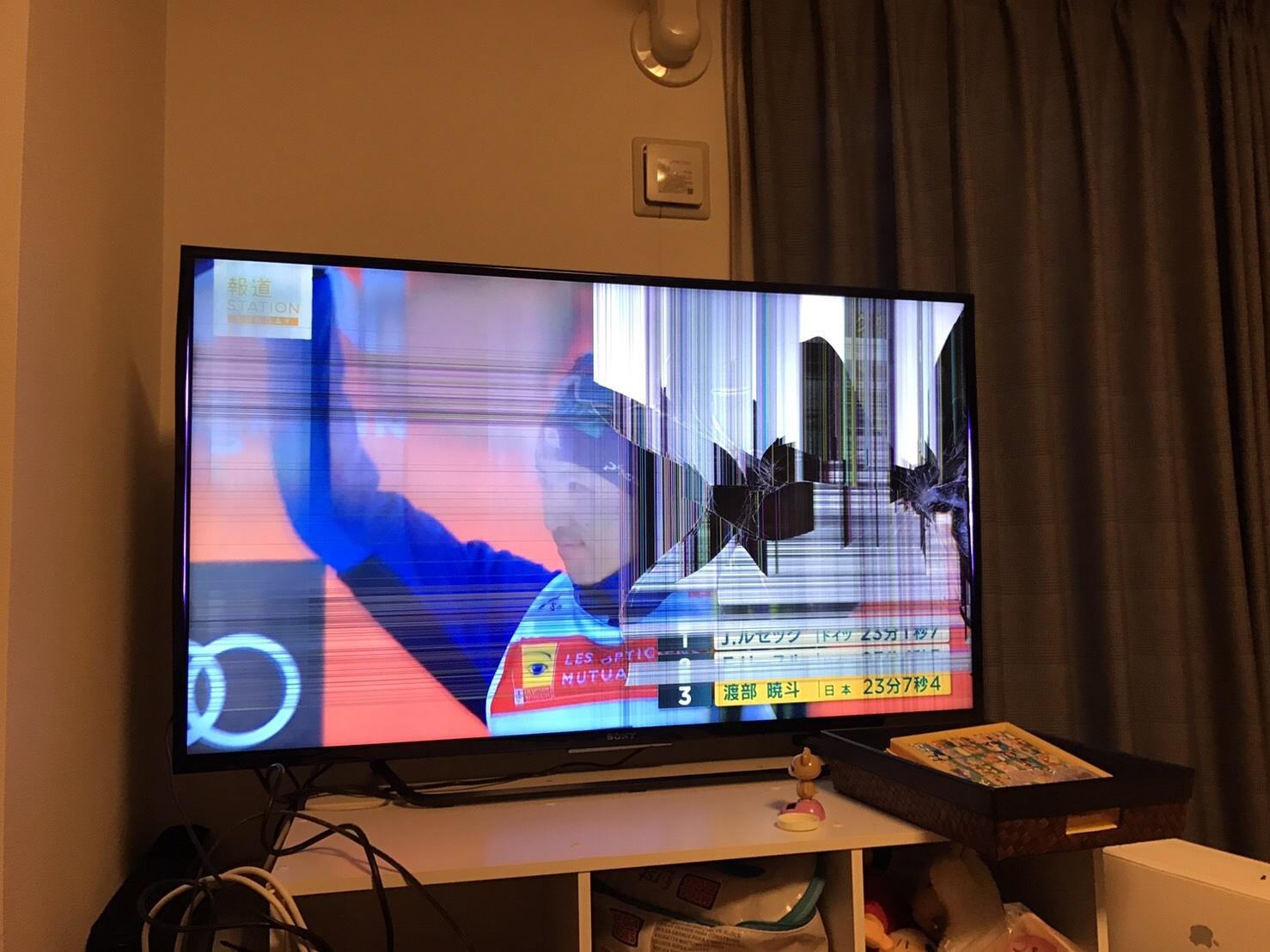 破損テレビ