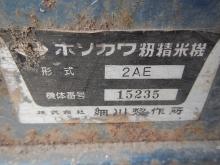 循環式精米機 (2)