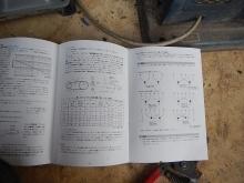循環式精米器 (6)