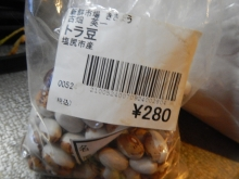 納豆仕込み箱 (4)