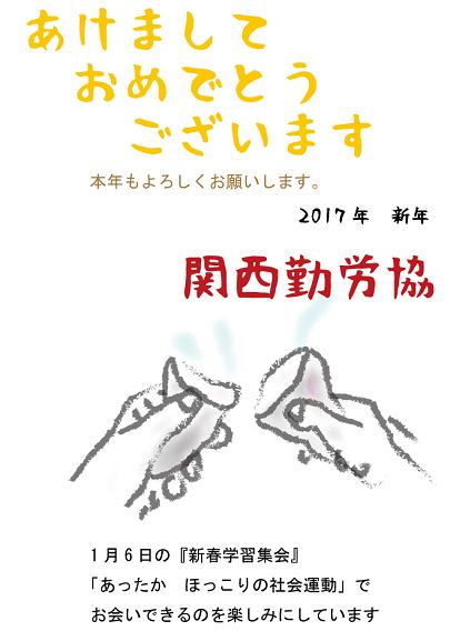 年賀状(表)