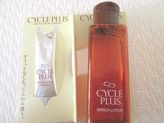 cyc10.jpg