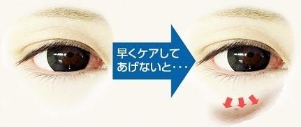 eye111.jpg