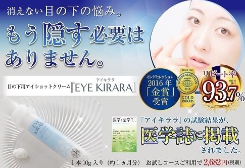 eye99.jpg