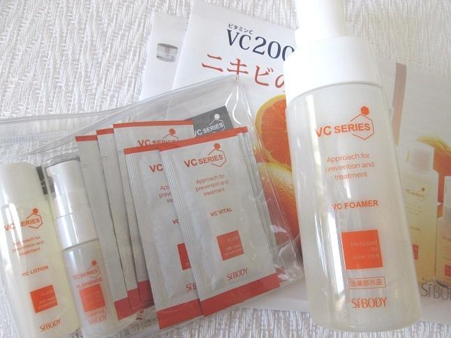 vcc5.jpg