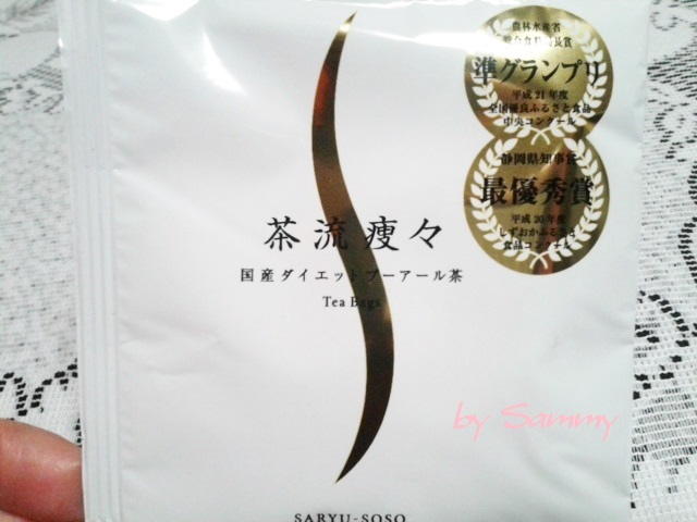 茶流痩々-定期購入1L用 201701 1