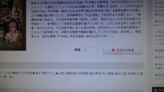 DSC06490_20.jpg