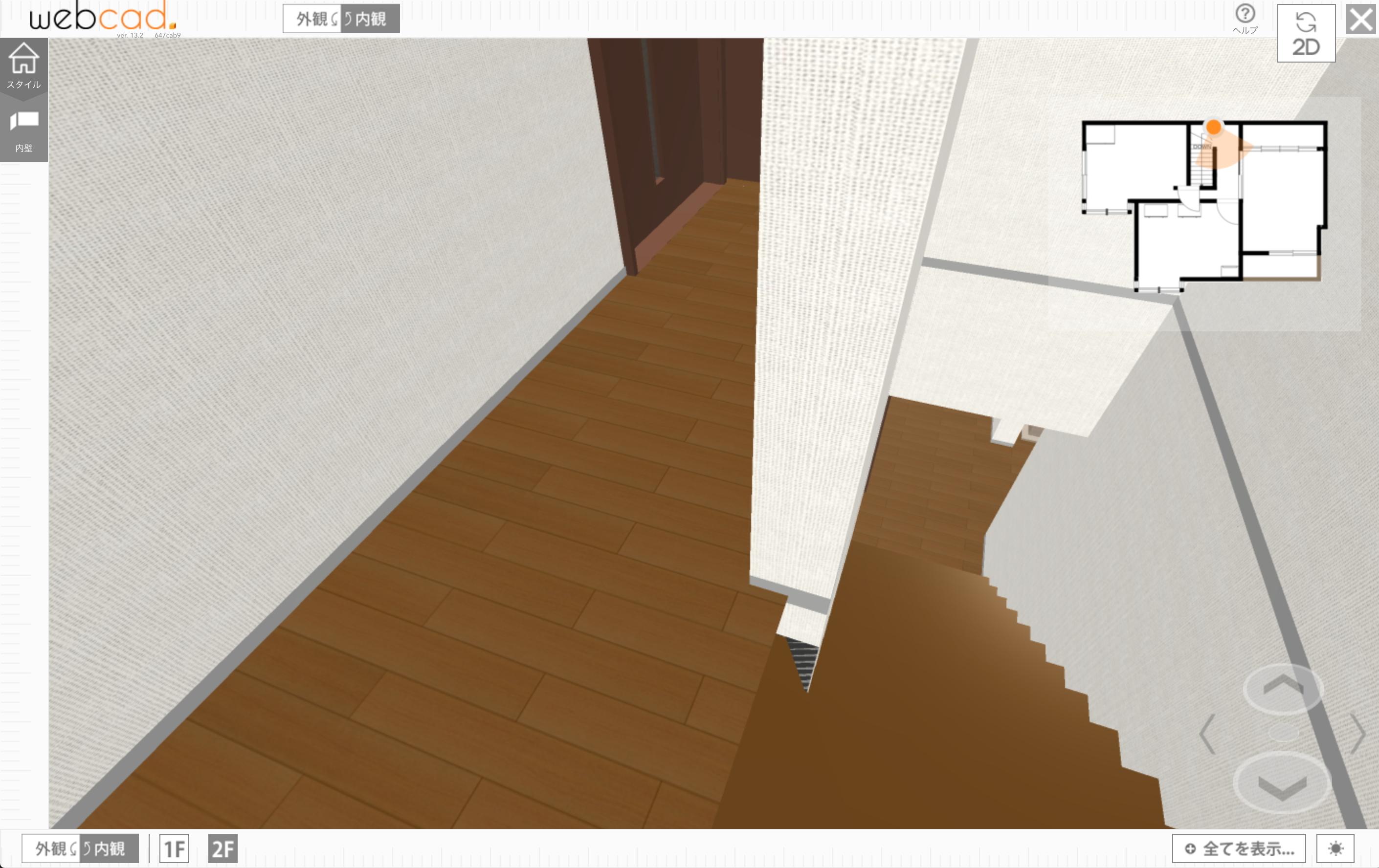 14_内観09_階段上から