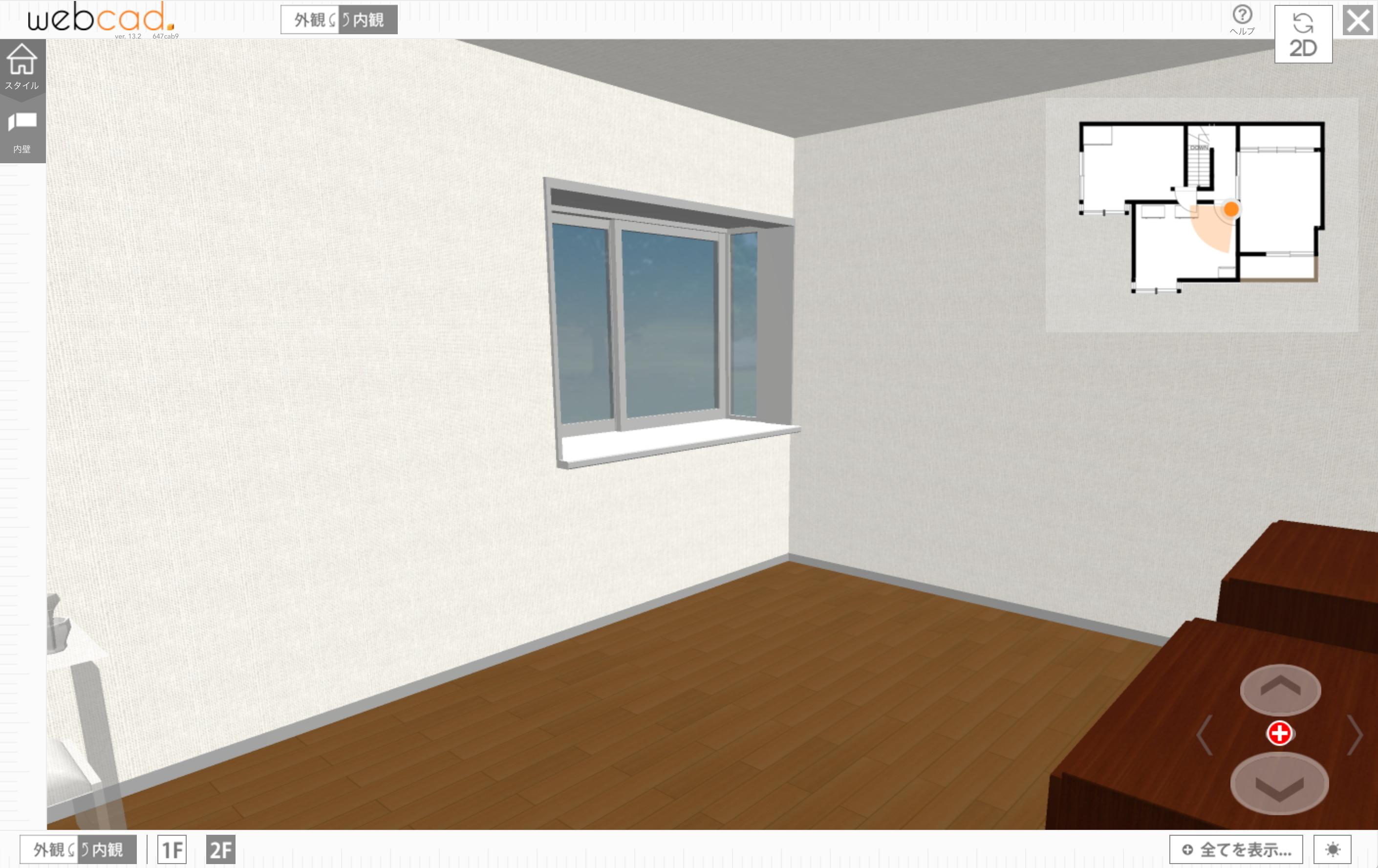 21_内観16_二階洋室B1