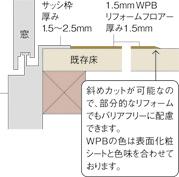 wpb_merit03.jpg