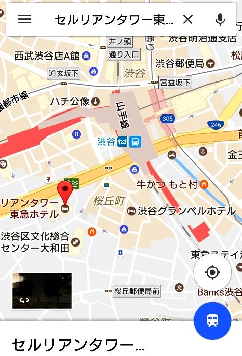 Screenshot_20170131-141734.jpg