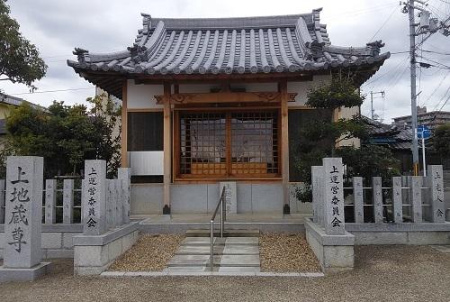 上村地蔵尊堂全景