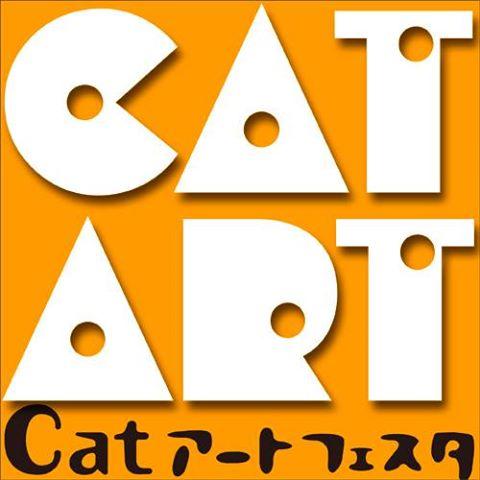 cat art festa