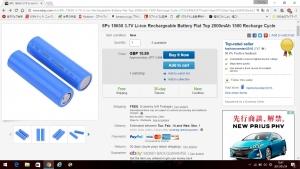 18650リチウム電池購入