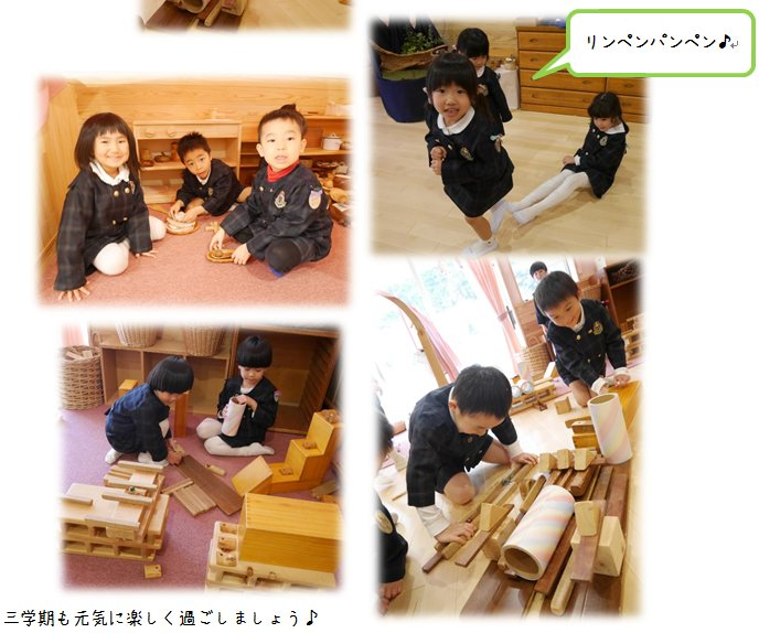 4_20170120111344590.jpg