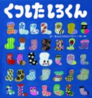350_Ehon_113261.jpg
