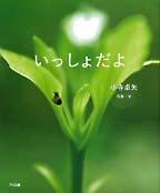 350_Ehon_85972.jpg