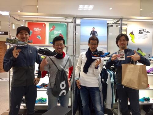fc2blog_201612121136249e1.jpg