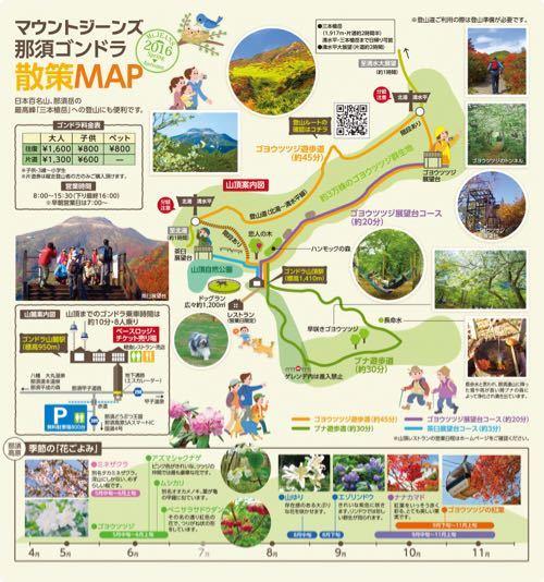 guide-img1_20161221002622520.jpg