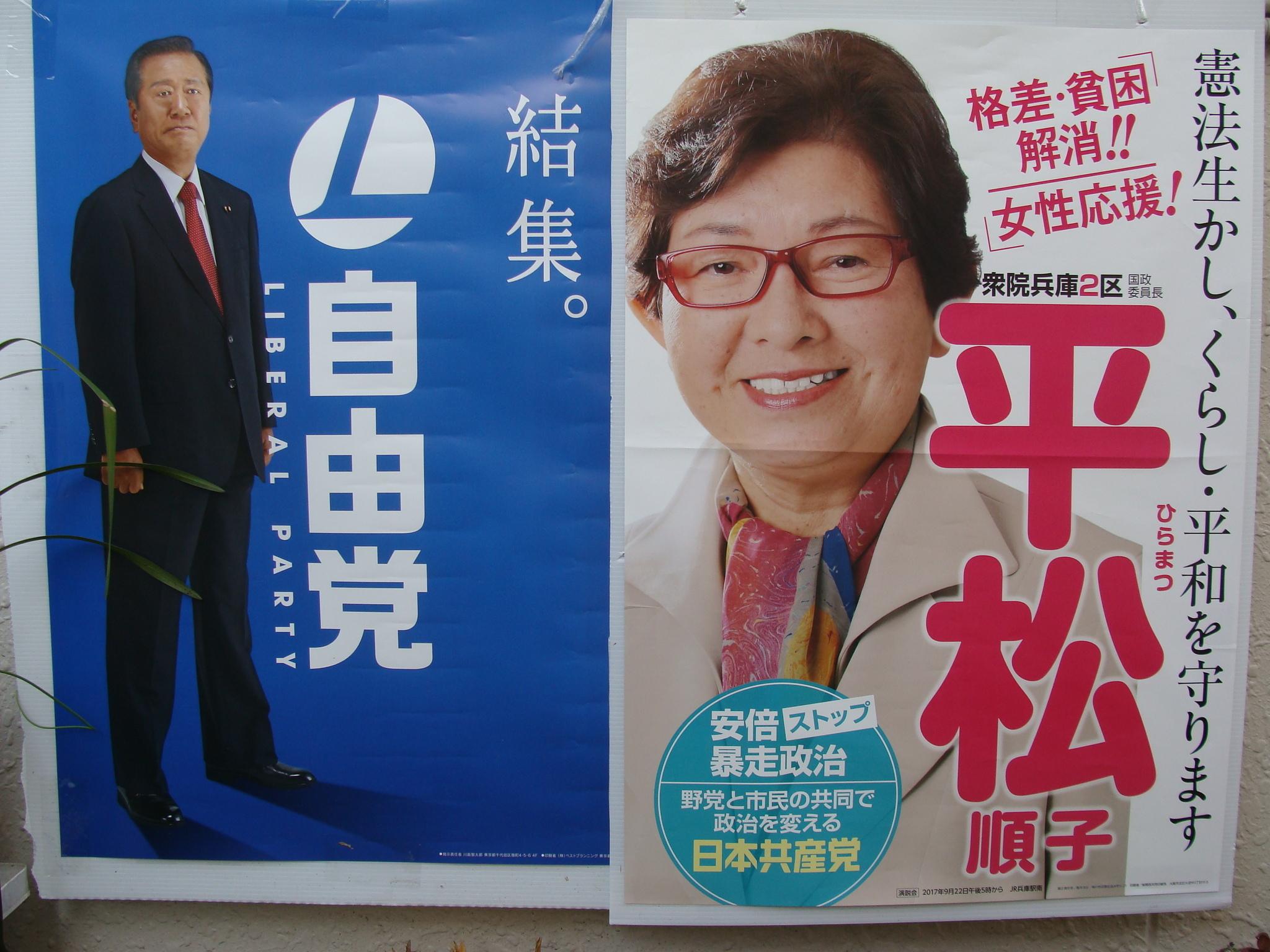 二連ポスター2