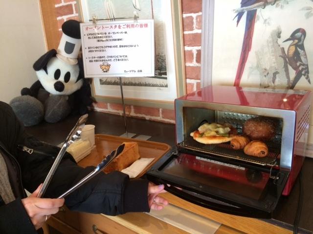 [倉敷]美味しすぎるパン生地 ワンコインでも楽しめる!? イートインコーナー トースター