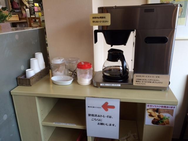 [倉敷]美味しすぎるパン生地 ワンコインでも楽しめる!? コーヒー無料