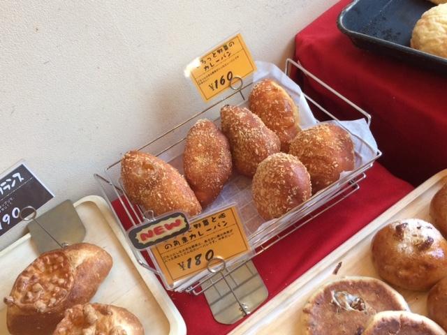 [倉敷]美味しすぎるパン生地 ワンコインでも楽しめる!? パンがずらり5