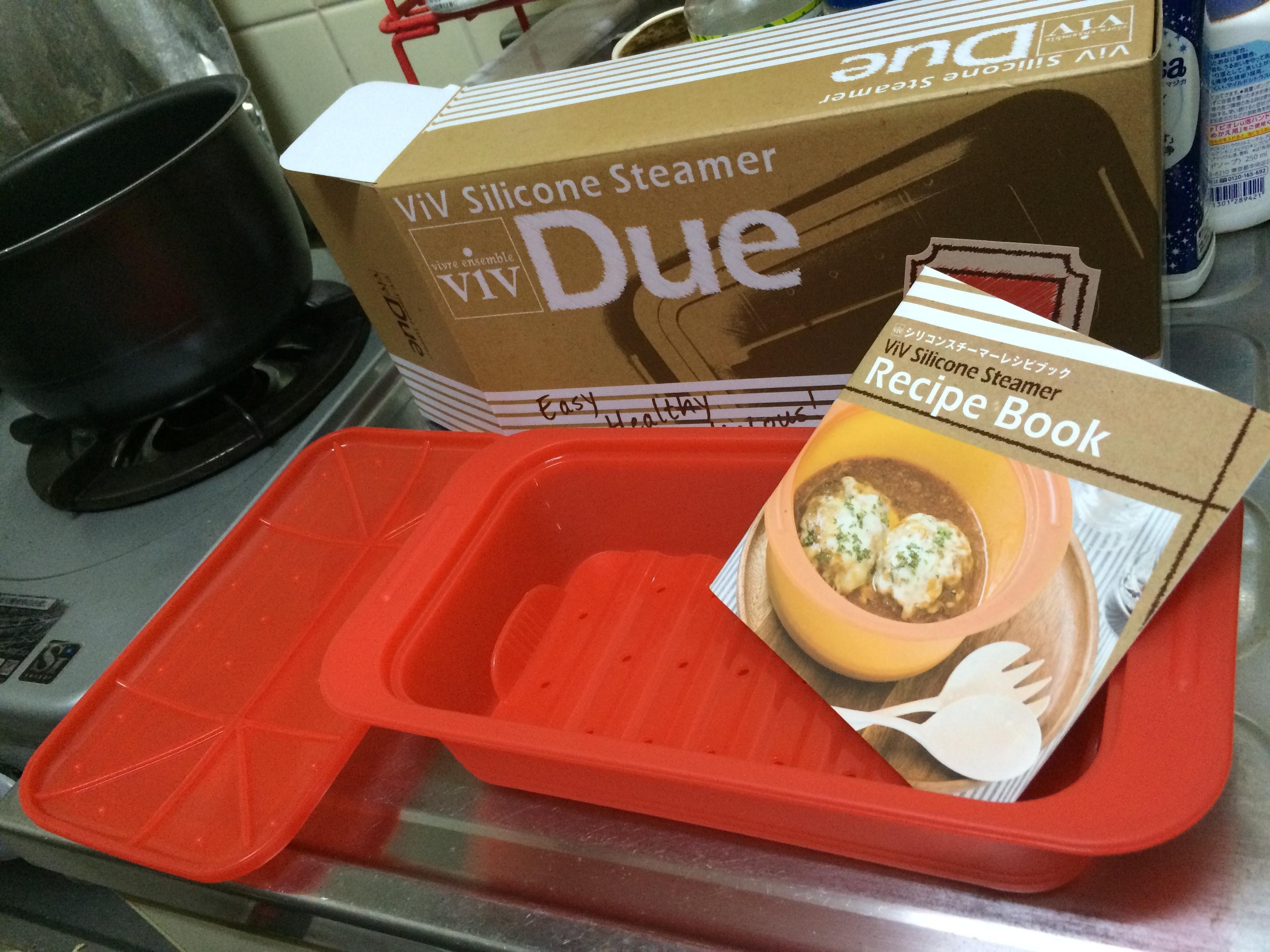 料理が苦手な男性でも簡単に調理ができる!?シリコンスチーマー!