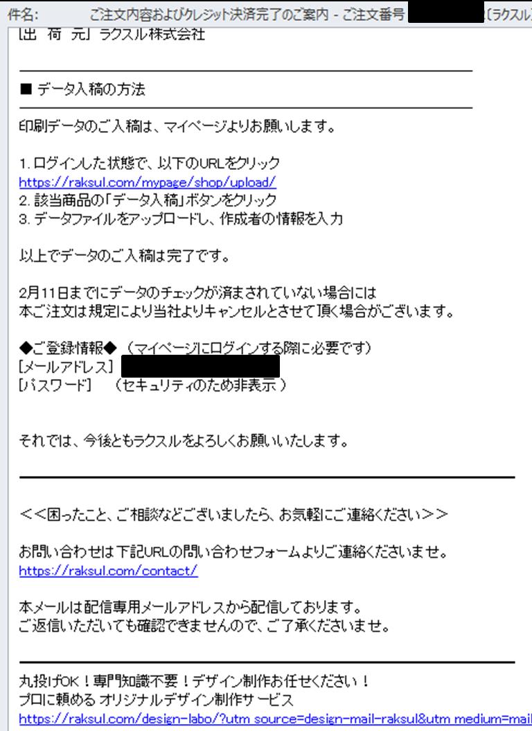 え!?激安で簡単!名刺100枚がたったの500円で作れる方法!!9