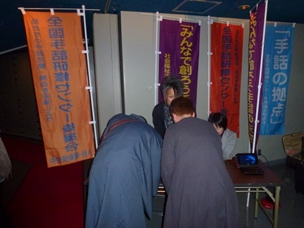 2016東北大会入会受付