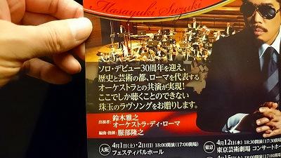 DSC_8755.jpg