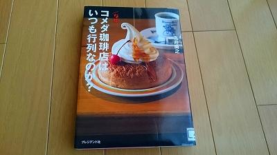 DSC_9316.jpg