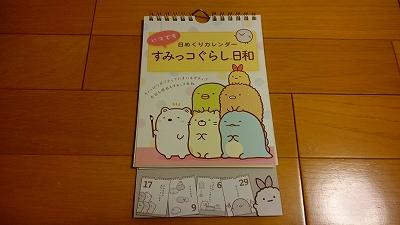 DSC_9319_JPG_002.jpg
