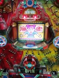 麻王(2)