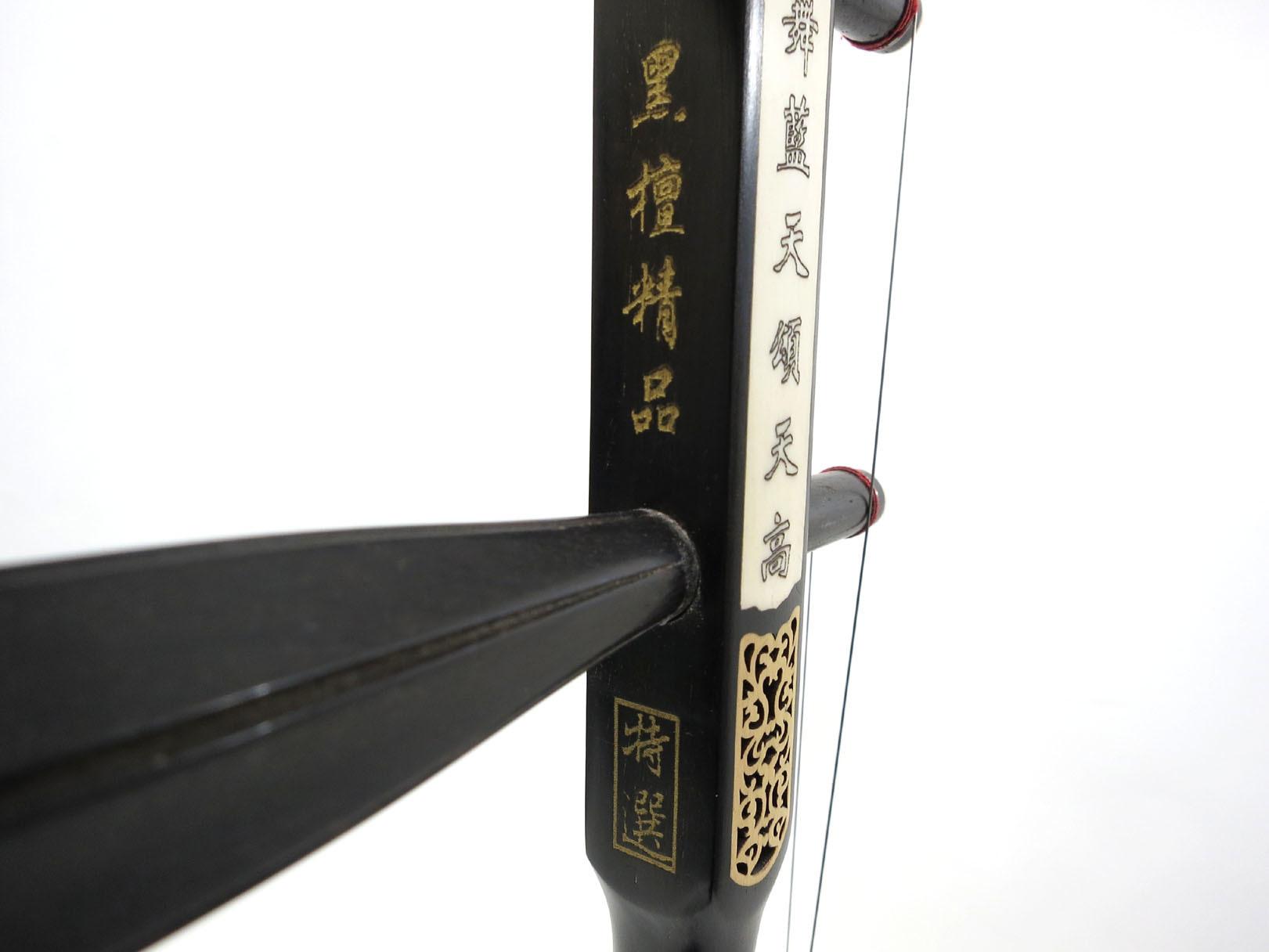 ER-2000・棹裏の彫り