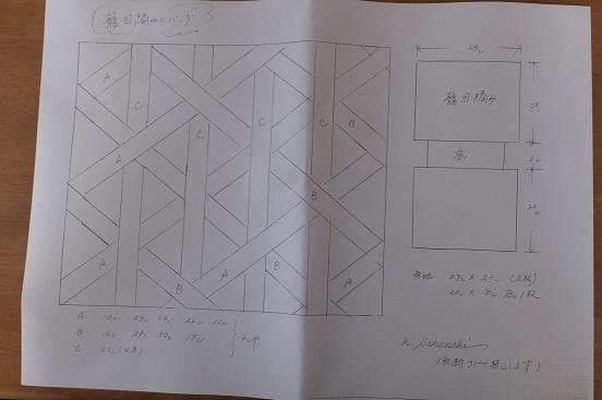 DSCF0401(Sサイズ)