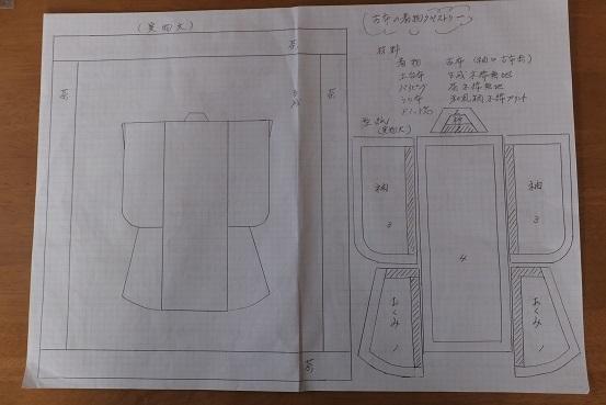 DSCF0378(Sサイズ)